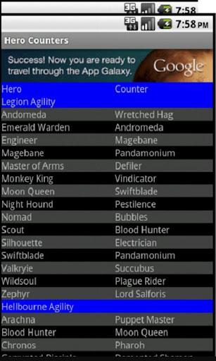 【免費書籍App】HoN Hero Counters-APP點子