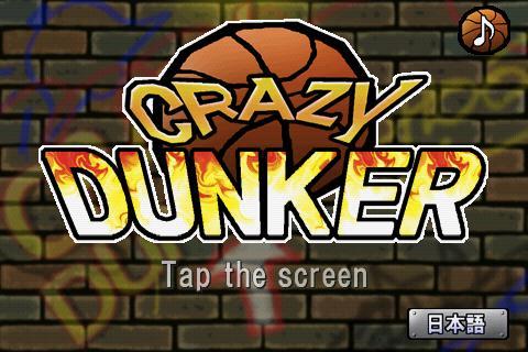 玩體育競技App|瘋狂的扣籃免費|APP試玩