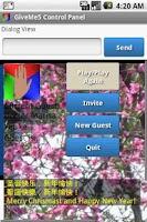 Screenshot of GiveMe5