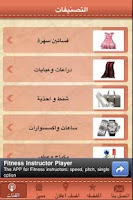 Screenshot of كويتيات مول