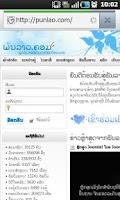 Screenshot of Lao Font For Galaxy