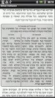 Screenshot of Birkat HaMazon - Ashkenaz