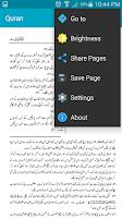 Screenshot of Tafseer Ahsan-ul-Bayan Urdu