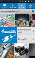 Screenshot of Сеть АЗС Газпромнефть