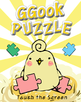 Screenshot of GGOOK Puzzle Lite