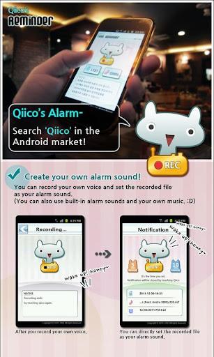 Qiico's アラーム Free 音声録音