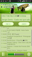 Screenshot of 아사모 음악방송, 수익형, 부동산 경매