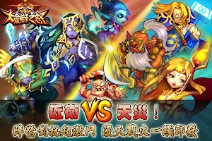 Screenshot of 大劍師之怒—全民打刀塔