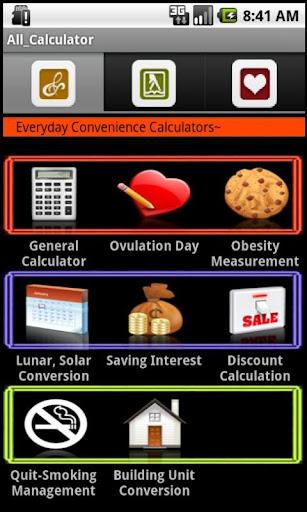 All Calculator Free
