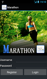 Marathon - screenshot