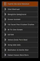 Screenshot of Afghan Music