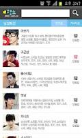 Screenshot of 행쇼!-행복한 쇼핑몰 모음,의류소호,비키니,여성패션