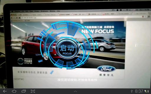 Start NEW FOCUS 高性能版