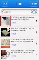Screenshot of 65daigou - Taobao Malaysia