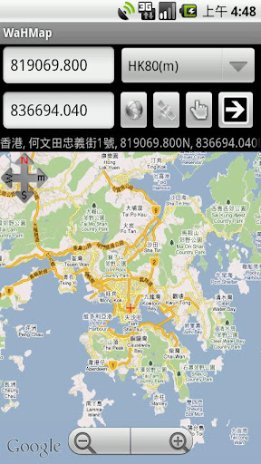 WaHMap for Hong Kong only