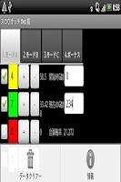 Screenshot of スロウオッチ Ver.梅