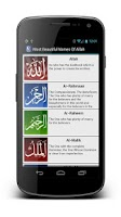 Screenshot of Islamic Guide