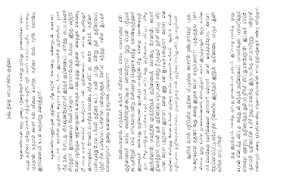 Screenshot of Thenali Raman Stories in Tamil