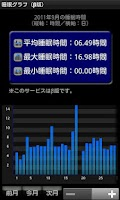 Screenshot of Alarm clock appli(MezaMelo♪)