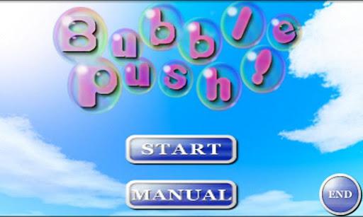 Bubble Push