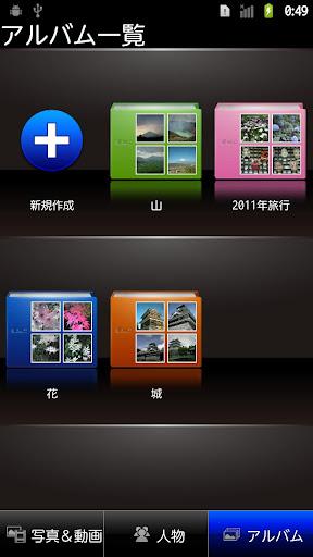 無料媒体与影片Appのマイコレクション|記事Game
