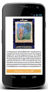 Tarot des Philosophes - screenshot
