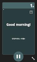 Screenshot of 확장패턴 영어 기본편 맛보기