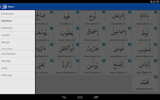 Screenshot of Prophets of Islam with Audio