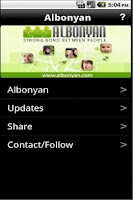 Screenshot of Albonyan