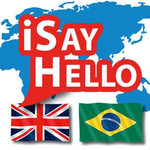 iSayHello 英语 - 葡萄牙语/拉丁语 LOGO-APP點子