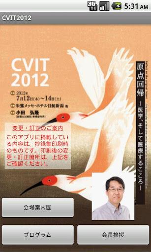 CVIT2012