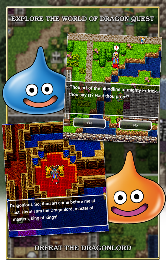 DRAGON QUEST Screenshot 6