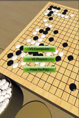 歡樂五子棋