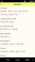 Screenshot of Koza - Gujarati Dictionary