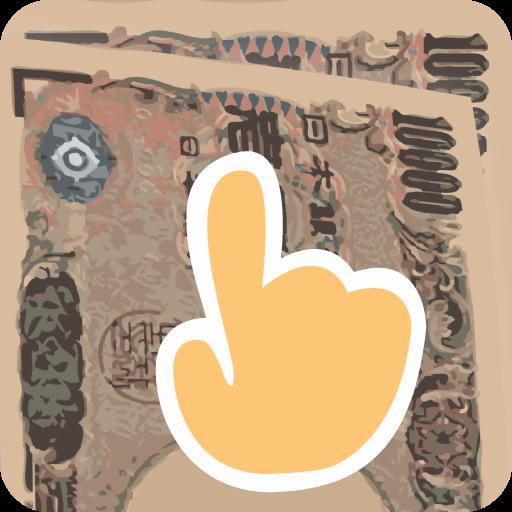 Flip Paper-Money LOGO-APP點子