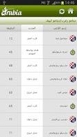 Screenshot of Sports Arabia