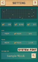 Screenshot of 벼락치기 - 공무원 영단어
