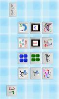 Screenshot of Arabic Alphabet  - free