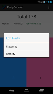 Party Counter - screenshot