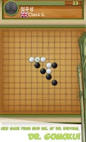 Screenshot of Dr. Gomoku