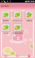 Screenshot of GO SMS Pro DUCK Theme