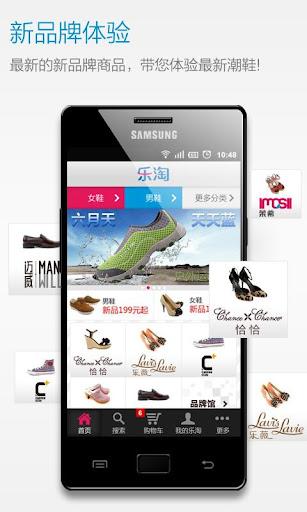 汽車、摩托車 - 樂淘letao代標代購網|日本雅虎Yahoo、美國ebay、日本樂天、亞馬遜專業服務