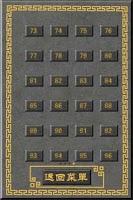 Screenshot of 非凡象棋 残局模式