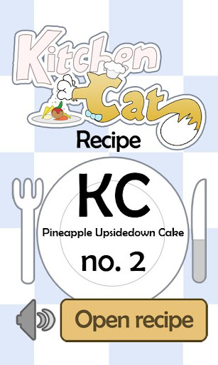 KC Pineapple Upsidedown Cake 2