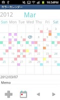 Screenshot of ColorCalendar