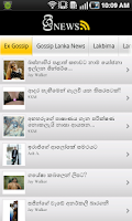 Screenshot of Sri News Old | Sinhala Gossip