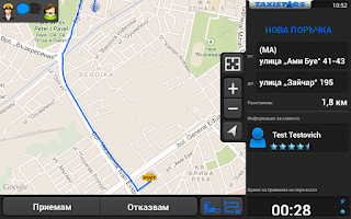 Screenshot of Taxistars for Drivers