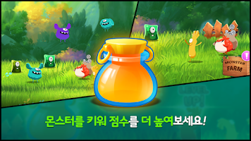 Screenshot of 나에게달려왕 for kakao