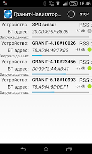 GranitSmartObserver - screenshot