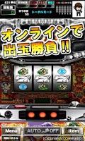 Screenshot of [GP]麻雀物語2 激闘!麻雀グランプリ(パチスロゲーム)
